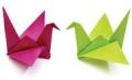 Бумага, оригами