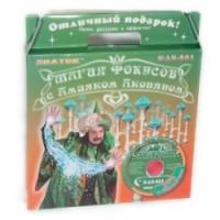 Знаток Набор магия и фокусы с Амаяком Акопяном, зелёный, с видео курсом А-01
