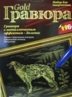 Lori Русская борзая