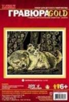 Lori Котенок и щенок, Гр-052