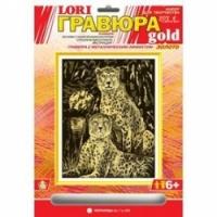 Lori Леопарды