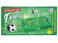 Joy Toy Футбол EV5224
