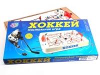 Joy Toy Хоккей 0701 Игра в коробке 54*29*6см