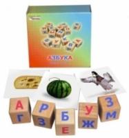 Световид Кубики Азбука с карточками
