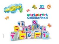 Смешарики Кубики  Математика  (2537GT)