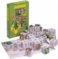 Новое поколение Кубики Азбука