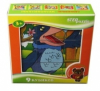 Step Puzzle Кубики Любимые мультфильмы-3 9 штук