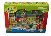 Step Puzzle Кубики Малыш и Карлсон