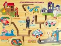 Мир деревянных игрушек Деревянная игрушка - лабиринт СПАСАТЕЛЬНАЯ ТЕХНИКА