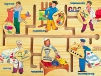 Мир деревянных игрушек  Профессии  Р 61