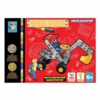 1TOY Детские игрушки болшой выбор - Конструктор металлический 102 детали Экскаватор 17х3,5х12(от 8 лет)