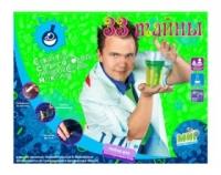 БрикНик Набор юный химик 33 тайны