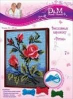 D&amp M H33604 Набор розы