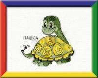 Сотвори сама Набор черепаха, П-059