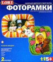 Lori Н-065 Фоторамки Кошки-мишки