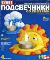 Lori С-010 Подсвечники со свечами Солнышко и тучка