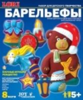 Lori Набор елочные игрушки, рождество, Н-063