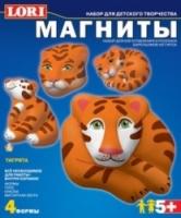 Lori М-027 Магниты тигрята